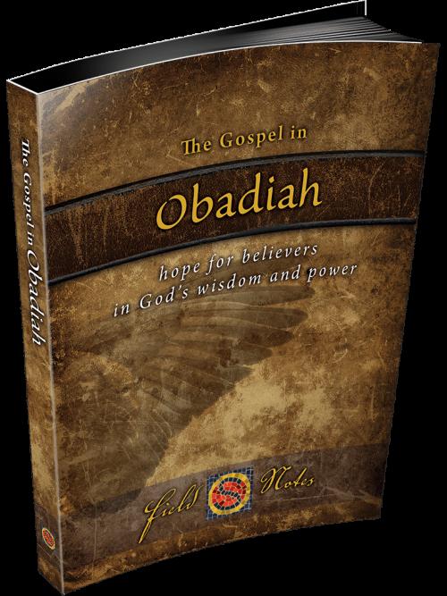 Obadiah-3D-right