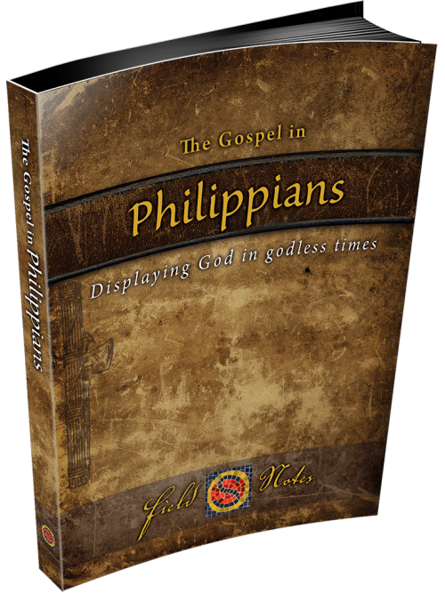 Philippians-3D-right