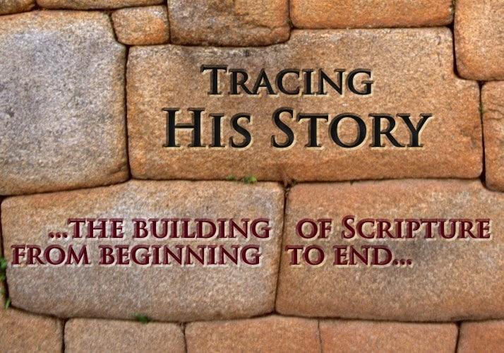Tracing His Story logo